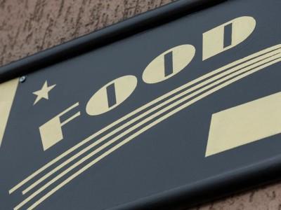 Food art signboard