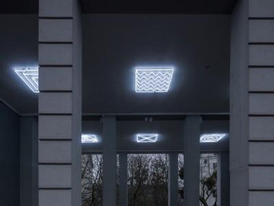 Neon WZG