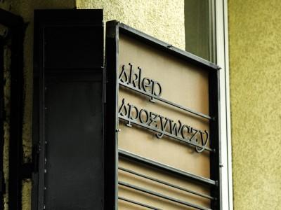 """store """"Kubuś"""" signboard"""