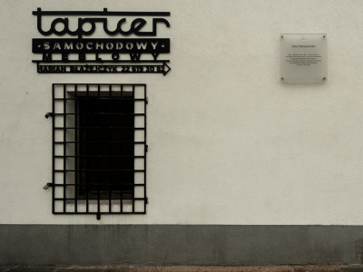 Upholsterer signboard